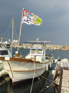 山口県の田村様の大漁旗