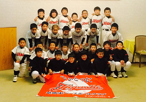 岐阜県本位田様の応援旗の写真