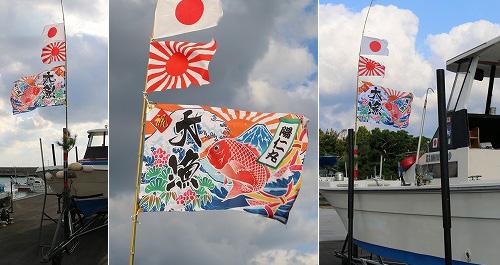 沖縄県黒須様の大漁旗の写真