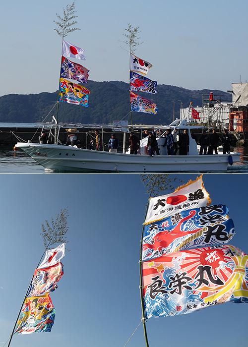 岡山県の竹内様の大漁旗