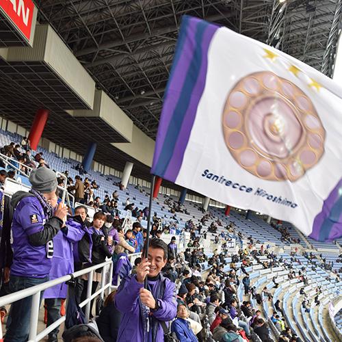 山口県永富様の応援旗の写真