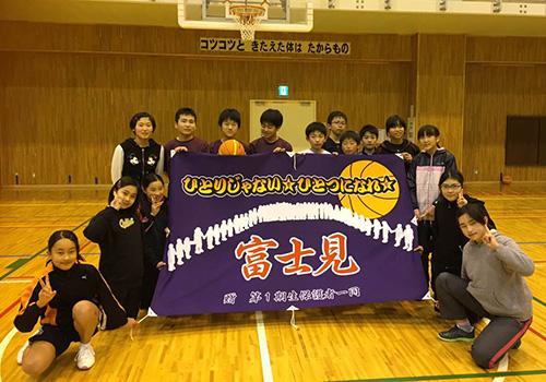 富士見バスケットボールクラブ様の応援旗の写真