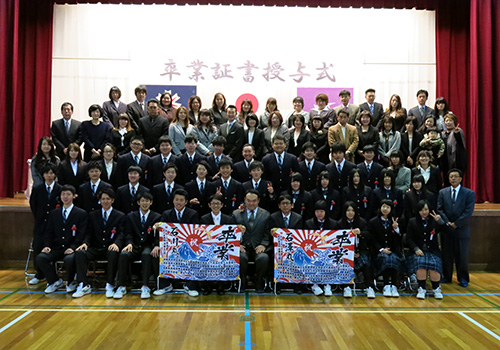 北海道戸澤様の大漁旗の写真