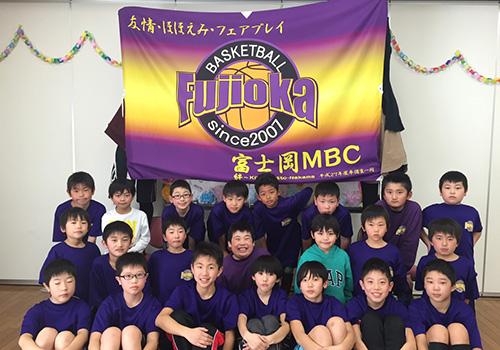 静岡県富士岡MBC様の応援旗の写真