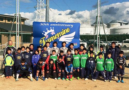 徳島県津乃峰FC様の応援旗の写真