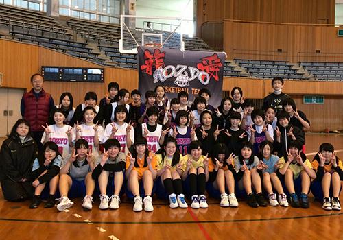 芦城中学校女子バスケットボール部様の応援旗