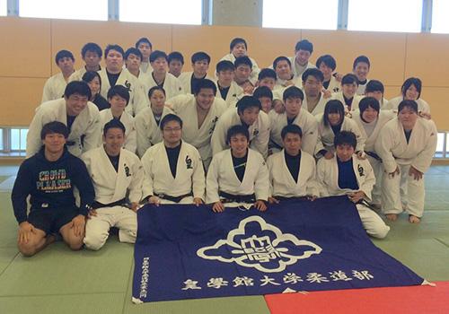 皇學館大学柔道部様の応援旗の写真