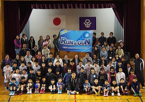 東京都の皿沼アークスミニバスケットボールクラブ様の応援旗