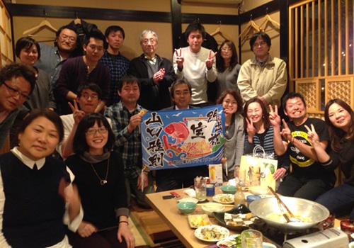 福島県打越様の大漁旗の写真