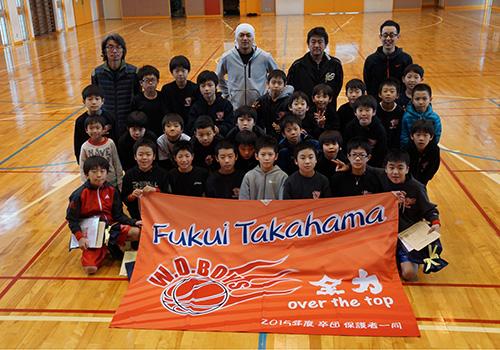 福井県W.D.BOYS様の応援旗の写真