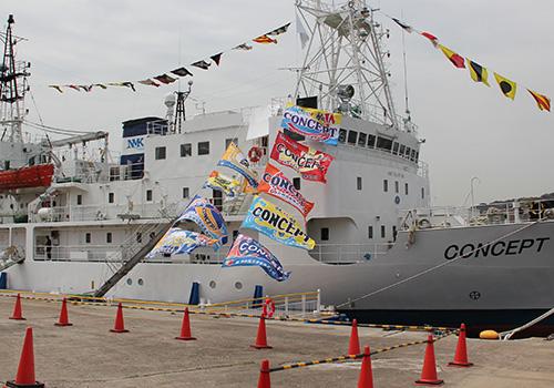 ニッスイマリン工業株式会社様の大漁旗の写真