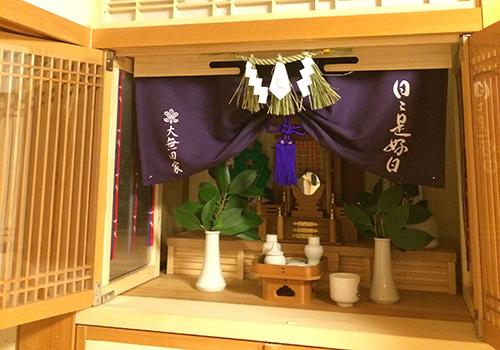 愛知県大無田様の神棚幕の写真