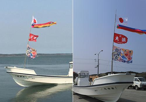 北海道の佐藤様の大漁旗