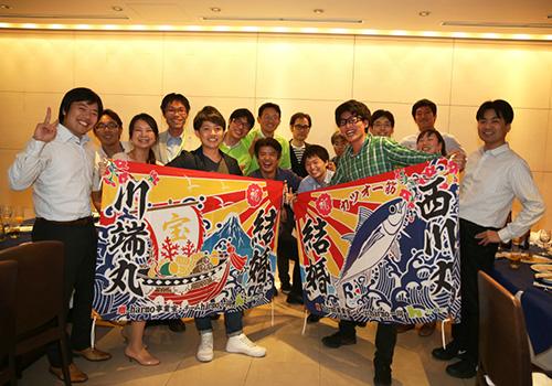 東京都湯山様の大漁旗の写真