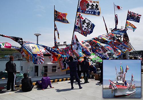 北海道の中山漁業部様の大漁旗