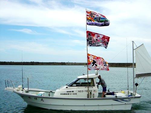 神奈川県阿部様の大漁旗の写真