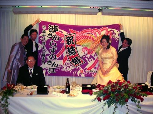 神奈川県安藤様の大漁旗の写真