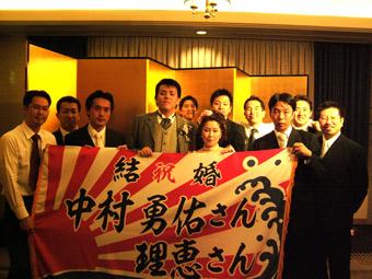 千葉県の江島様の大漁旗