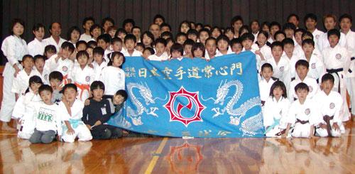 静岡県の村松様の応援旗