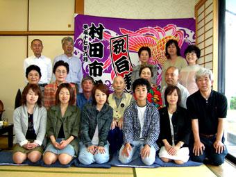 広島県平田様の大漁旗の写真