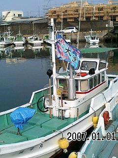 和歌山県平田様の大漁旗の写真
