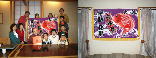 神戸市伊藤様の大漁旗の写真