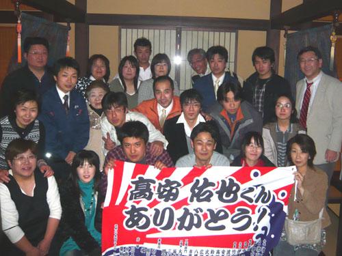 北海道の徳山様の大漁旗