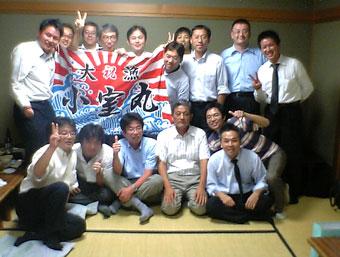 名古屋市の高橋様の大漁旗