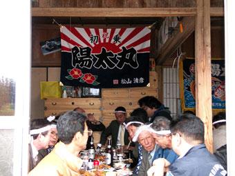東京都の松山様の大漁旗