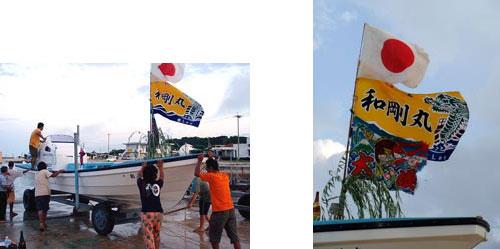沖縄県三木様の大漁旗の画像