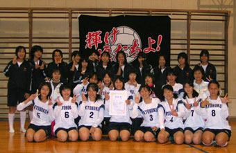 三重県の村上様の応援旗
