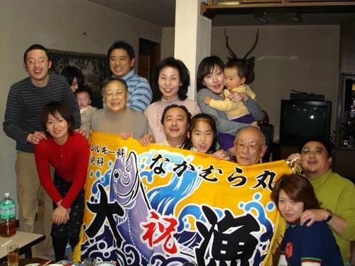 神奈川県中村様の大漁旗の写真