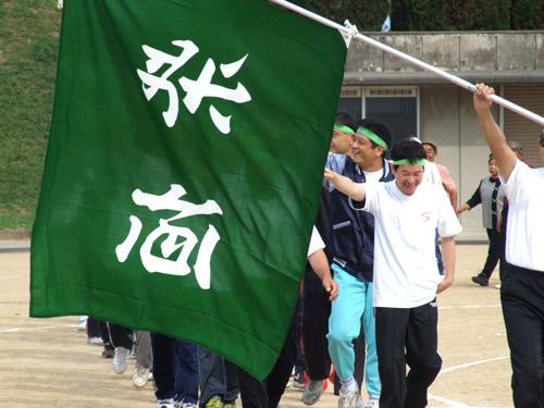富山県の野沢様の団旗