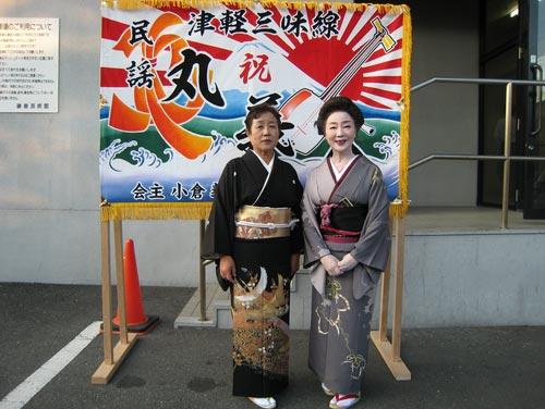 神奈川県小倉様の大漁旗の写真