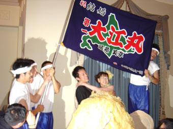 栃木県田中様の大漁旗の写真