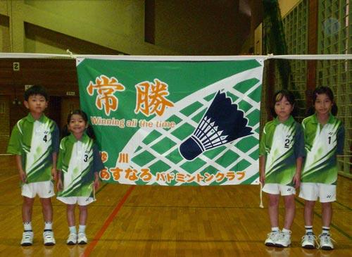 北海道の崎野様の応援旗