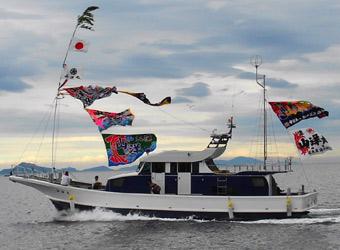 三重県の山洋丸様の大漁旗