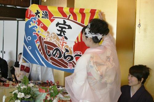 広島県木野戸様の大漁旗の写真