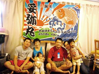 大阪府田畑様の大漁旗の写真