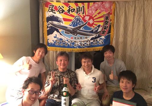 矢野様の安全祈願の大漁旗の写真