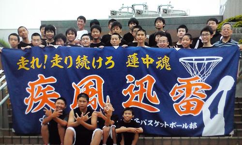 埼玉県松永様の応援横断幕の写真