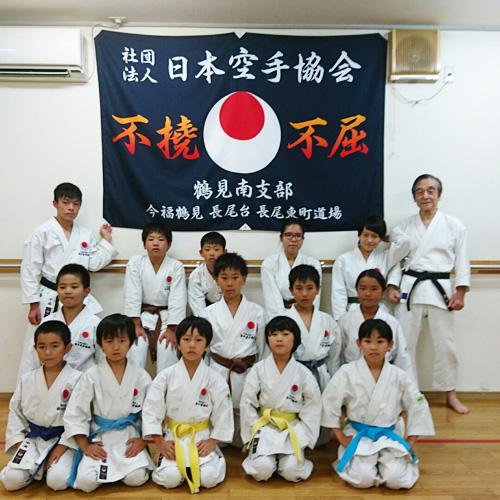 大阪府庄司様の応援旗の写真