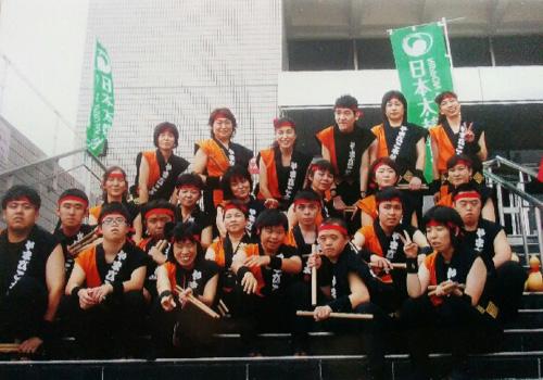 福島県やまびこ太鼓様の袖無し法被の写真