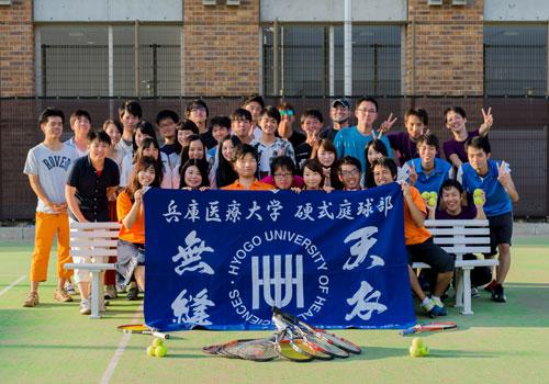 兵庫医療大学硬式庭球部様の応援旗の写真