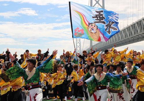 神戸市垂水区様のよさこい旗の写真