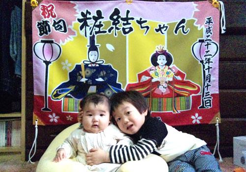 京都府山田様の写真