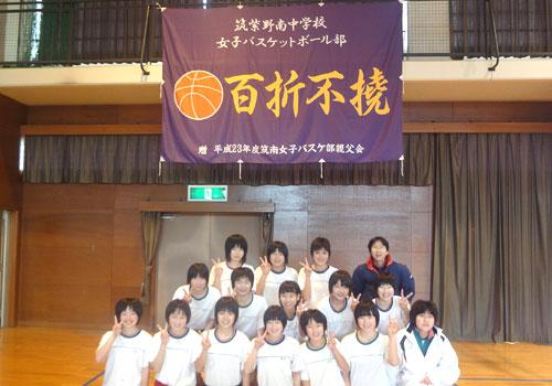 福岡県古賀様の写真