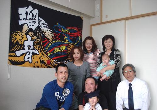 櫻井様の大漁旗の写真