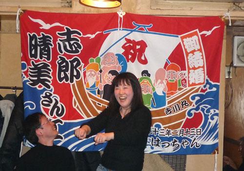 大阪府森山様の大漁旗の写真