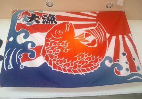 株式会社川津商店様の写真